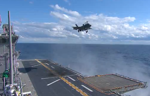 F 35B 1st Landing on USS WASP