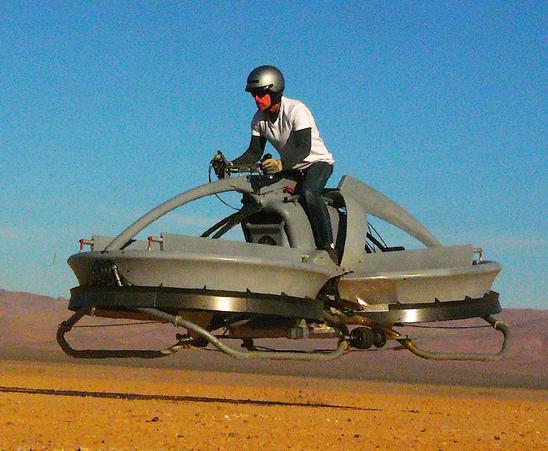Star Wars Hover Bike