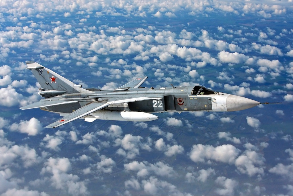 Su-24 Crashes, Pilots Survive