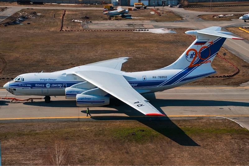 Il-76 Cargo Plane Crashes in Congo