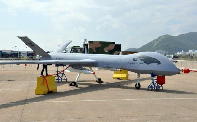 Low-Cost Chinese Drone to be Unveiled at Zhuhai Show