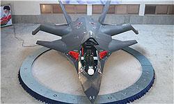 Iran Unveils Stealth Fighter