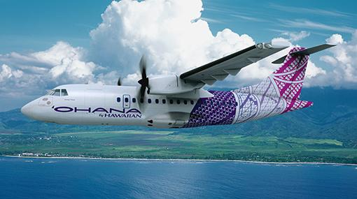 New Hawaiian Shuttle Airline Gets Artistic Look