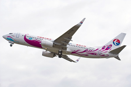 Boeing Delivers 1,000th Jet to China