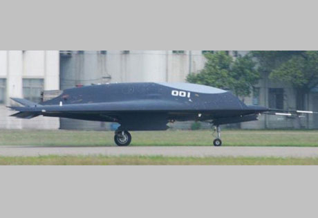 China's 'Sharp Sword' UCAV is Spotted Taxiing