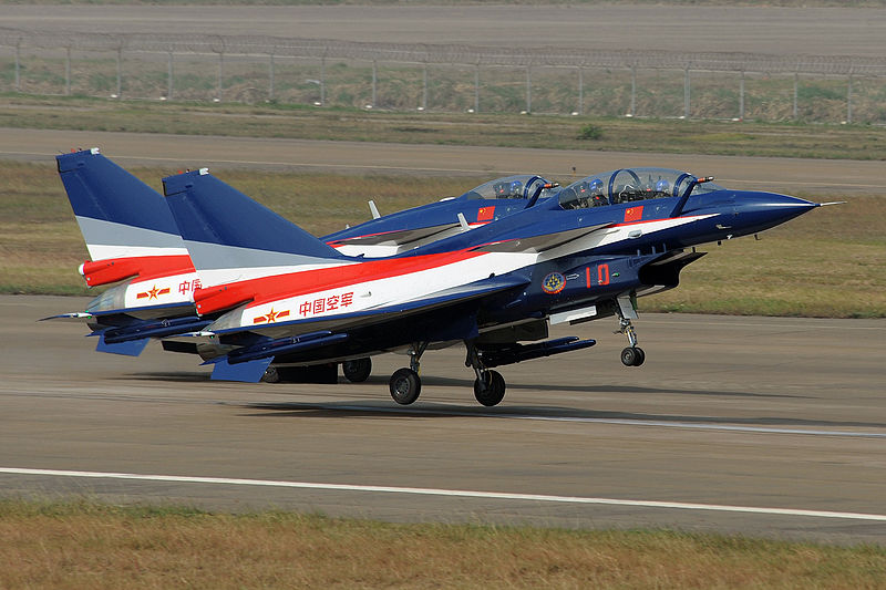 Chinese Aerobatic Team to Perform in Russia