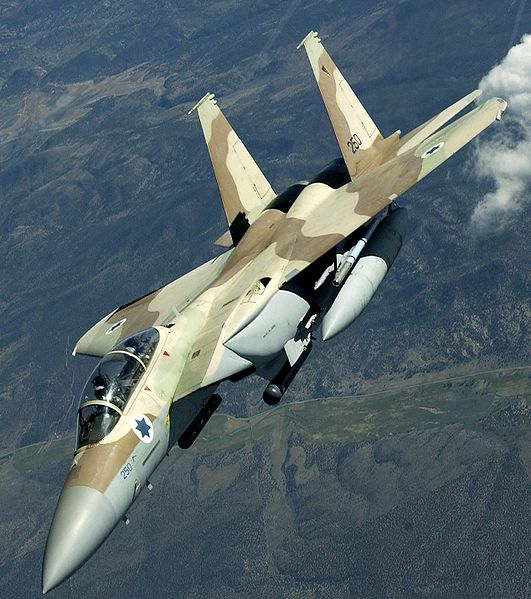 Israel Prepares for 'Blue Flag' Exercise