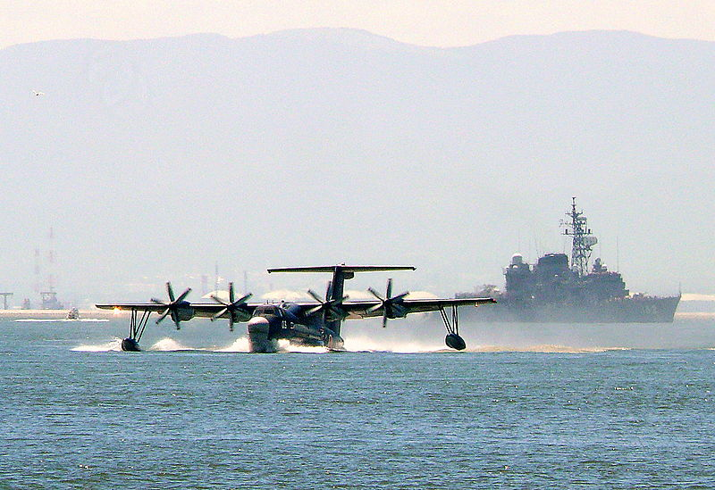 India Poised to Buy Japanese Aircraft