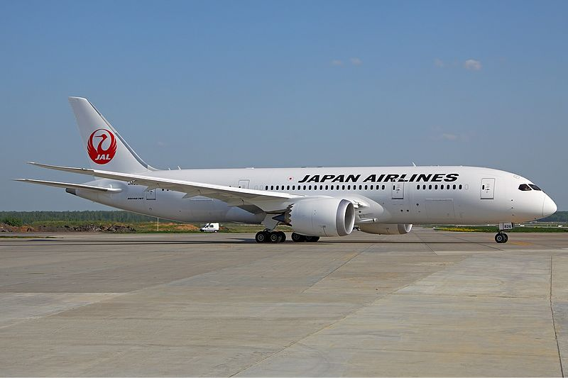 JAL 787 Makes Emergency Landing in Hawaii