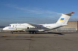 Laos An-74 Crash Kills Officials, Others