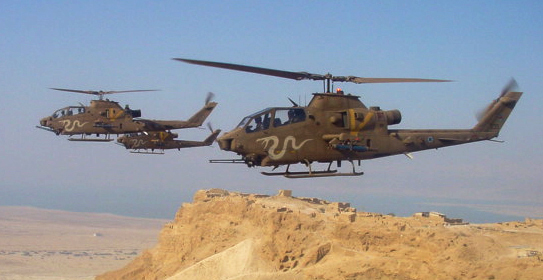 Israelis Trade Cobras for Drones