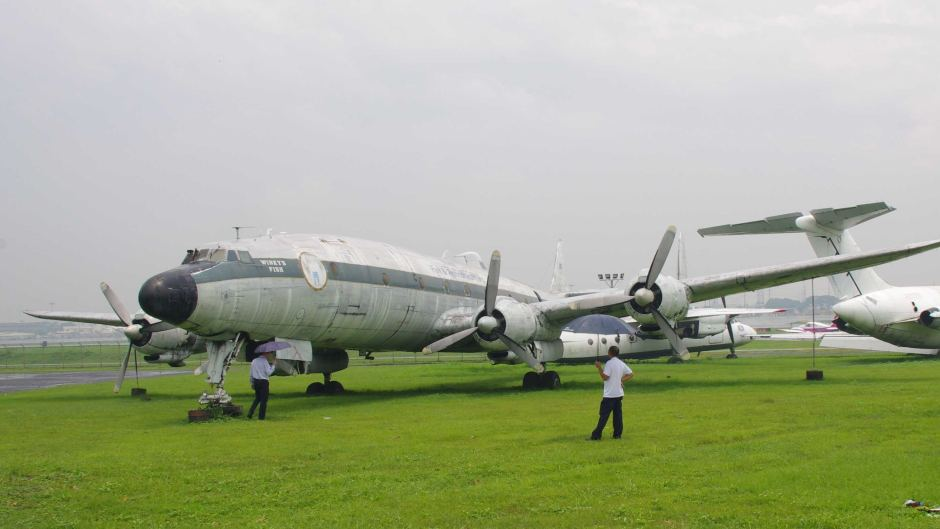 Australian Museum Acquires Super Connie