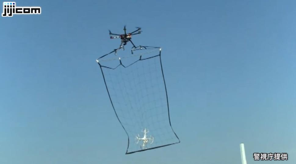 Tokyo Police Drones Catching Drones