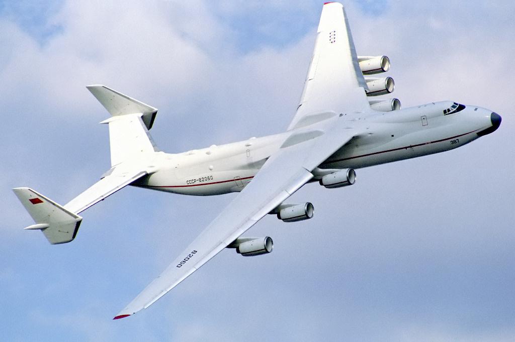 Ukraine Liquidates Builder Antonov