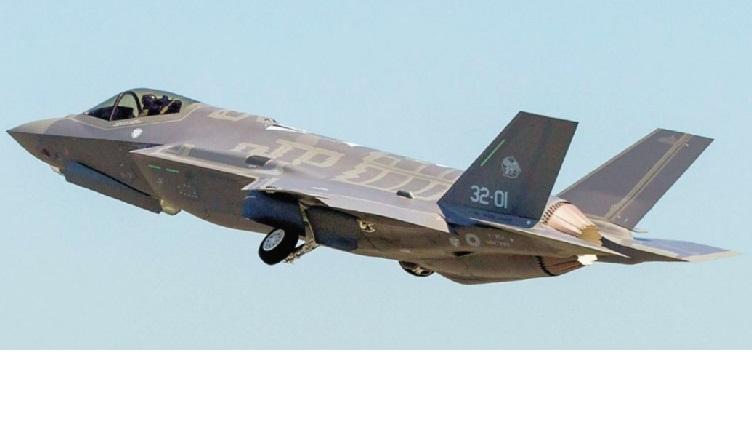 Italian F-35 Makes First Atlantic Crossing