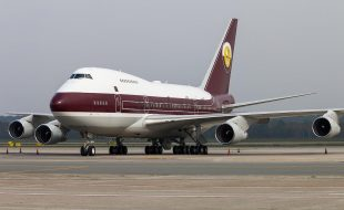 Qatari VVIP 747 Put Up for Sale