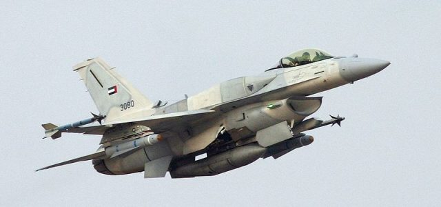 Lockheed Martin May Build F-16s in India