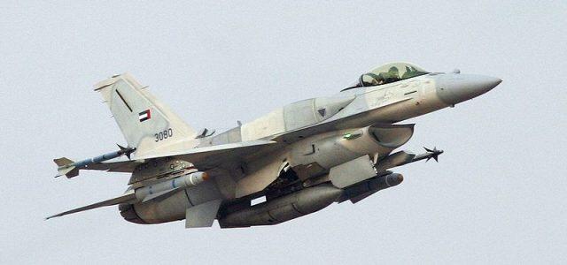 Lockheed Martin May Build F-16s in India